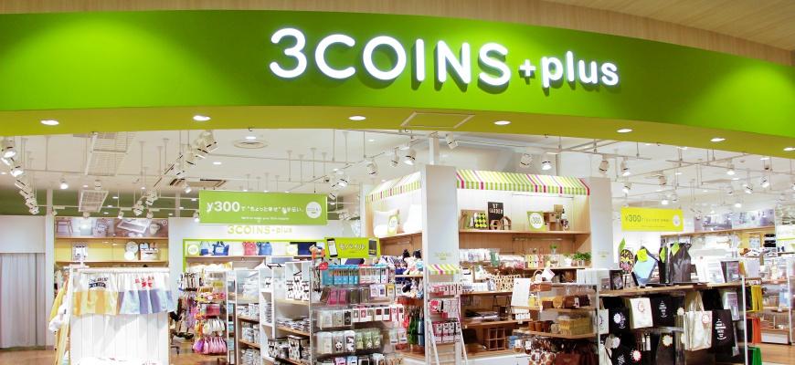 AEON MALL新小松內的3COINS+plus店舖