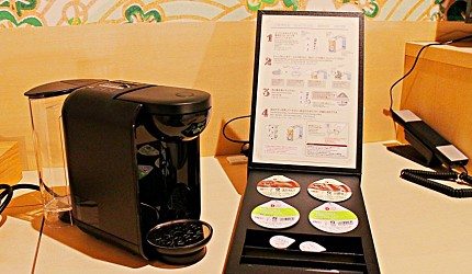 金澤飯店旅館推薦!HOTEL WING INTERNATIONAL Premium金沢駅前:膠囊咖啡機