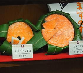 MASU壽司