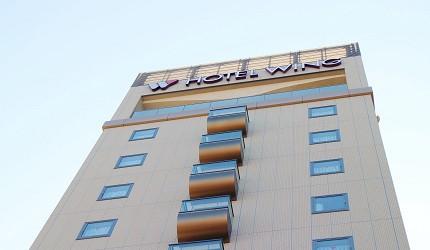 「HOTEL WING INTERNATIONAL Premium金沢駅前」飯店外觀
