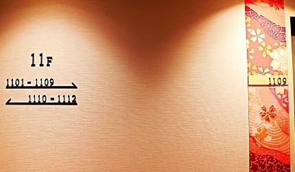 金澤飯店旅館住宿推薦!HOTEL WING INTERNATIONAL Premium金沢駅前,結合金澤傳統元素的客房設計:11樓「赤」(紅)