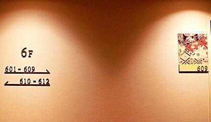 金澤飯店旅館住宿推薦!HOTEL WING INTERNATIONAL Premium金沢駅前,結合金澤傳統元素的客房設計:6樓「燕脂」