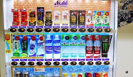 金澤住宿推薦!HOTEL WING INTERNATIONAL Premium金沢駅前,投幣式飲料販售機、製冰機