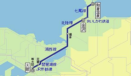 日本越光米的故鄉北陸「福井」從大阪、京都出發圖示