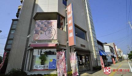 日本越光米的故鄉北陸「福井」的傳承300年的和菓子「御素麺屋」