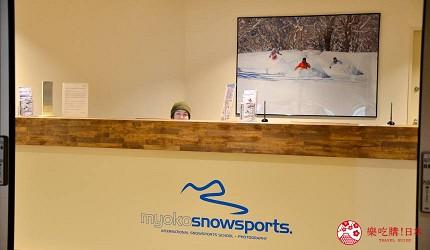 日本新潟「樂天新井度假村」(ロッテアライリゾート)的myoko snowsports
