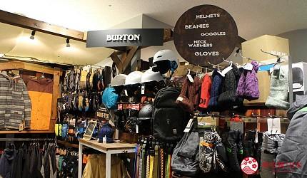 日本新潟「樂天新井度假村」(ロッテアライリゾート)的滑雪用具購物處