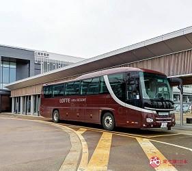 日本新潟「樂天新井度假村」(ロッテアライリゾート)的交通方式步驟二