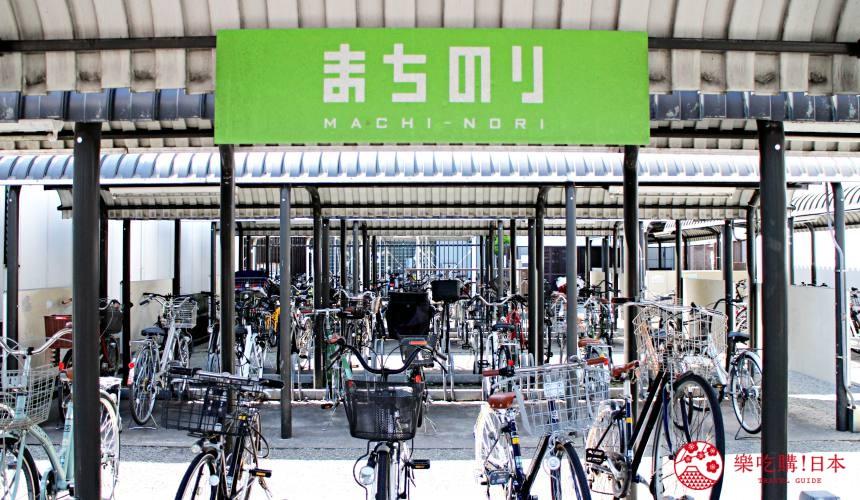 金澤「MACHINORI」腳踏車租借處