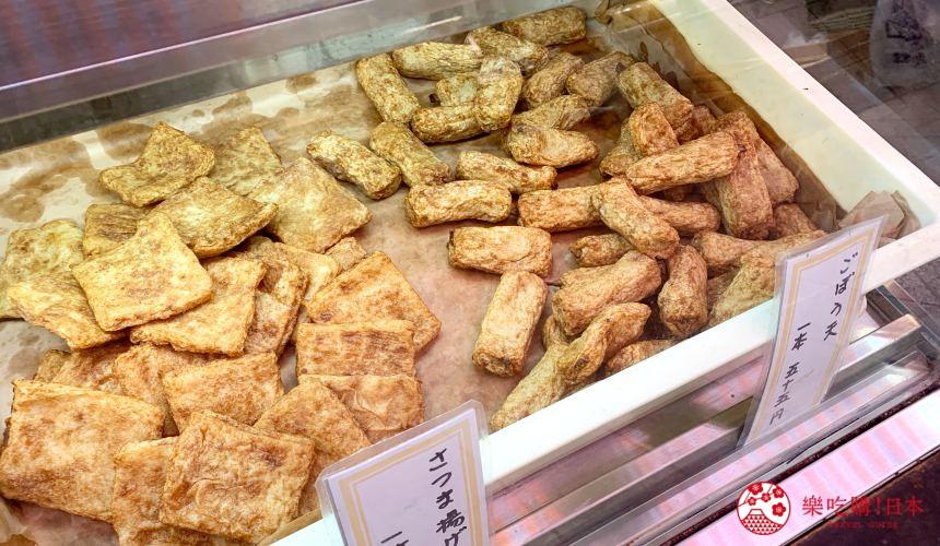 金澤美食炸甜不辣