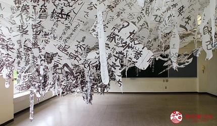 越後妻有大地藝術祭奴奈川校區奴奈川キャンパス作品