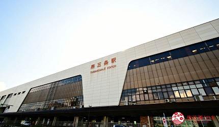 jr新潟三条車站
