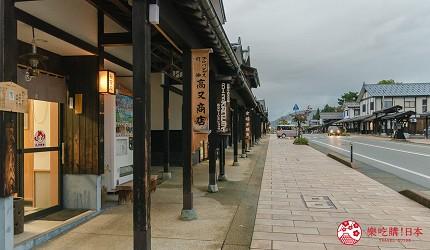 日本自由行新潟四日三夜行程中推介的牧之大街