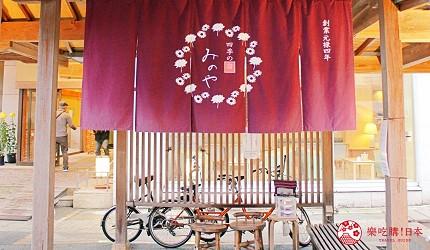 台灣香港已有直航的新潟縣新自由行觀光旅行熱點燕市彌彥村4日3夜行程推薦推介的住宿四季之宿 みのや的門前