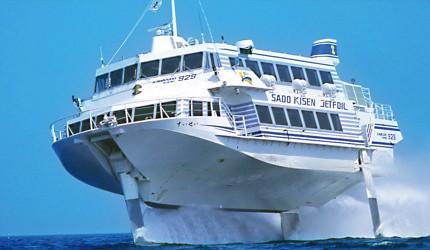 新泻佐渡岛景点交通方式喷射水翼船喷射式水翼船